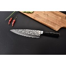 "8"" Micarta Wood Straight Handle Pattern Kitchen Knife (Hong Kong)"