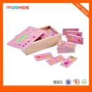 Colorful Memory Domino - 32 Pieces (Mainland China)