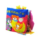 Early Education Educational Toy (Mainland China)