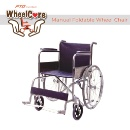 Manual Foldable WheelChair - WheelCare (A042) (Hong Kong)