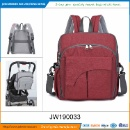 Multi Functional Polyester Baby Bag Backpack (Hong Kong)