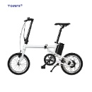 Folding Electric Bike with Lithium Battery (Mainland China)