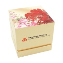 Customized Printed Logo Flip Cosmetic Gift Box Luxury Face Cream Packaging (Mainland China)