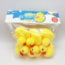 Baby Bath Soft Toy Duck (Hong Kong)