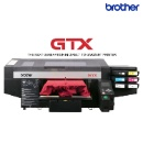 GTX Garment Printer (Hong Kong)