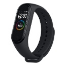 Xiaomi Mi Band 4 Smart Bracelet (Hong Kong)