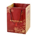 Paper Bag (Mainland China)