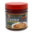 Red Oil Mixed Ingredient Sauce (Mainland China)