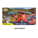 Rescue Squad Fire Truck Playset with Light & Sound (Hong Kong)