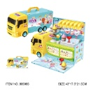 Ice Cream Play Set (Mainland China)
