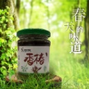 Fragrant Chinese Toon Pickles (Mainland China)