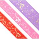 Gold Foil Printing Ribbon (Hong Kong)