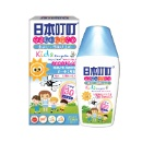 Kids Two-in-one Mosquito Repellent and Sunscreen (kong do hong)