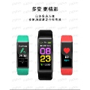 Water Resistant Smart Watch (Mainland China)