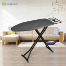 Adjustable Ironing Board (Hong Kong)