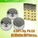 AG Button Cell (Mainland China)