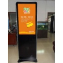 "42"" Ultra-Slim Kiosk LCD Display (China)"