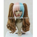 Cheap Cosplay Wigs (China)