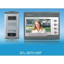 7'' Color Video Doorphone with ID Unlocking Function (China)