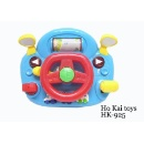 Preschool Toy Driver (Hong Kong)
