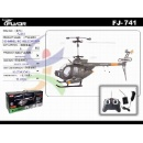 3 Channel R/C Helicopter (China)