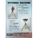 Baseball, Cricket, Softball 3in1 pitching machine  (Taiwan)