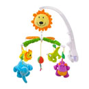 Babies' Musical Mobile (Hong Kong)