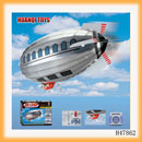 Remote-Controlled Skyship (China)