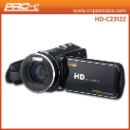 HD Digital Camcorder (Hong Kong)