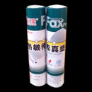 Thermal Paper (China)