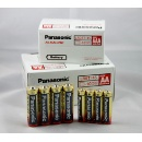 Alkaline Battery (Hong Kong)
