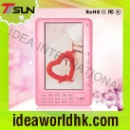Ebook Reader (China)