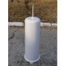 Broadband TV Antenna (Russia)