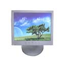 USB Monitor (China)