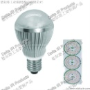 Delta IR LED Light Bulb Green Energy (Hong Kong)