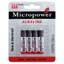 super quality alkaline AAA battery (China)