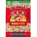 Salted Peanut Pack (China)
