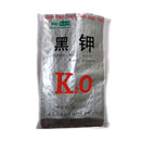 Potassium Fertilizer (China)