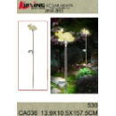 Garden Lighting (China)