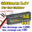 Win-max LiPo Battery Akku 5200mAh Nano-7.4V 2S 60c  max 120C for Rc car (Hong Kong)
