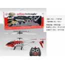 R/C Helicopter with Charger (China)