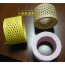 Small Paper Raffia Roll (Hong Kong)