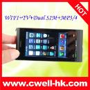 Cell Phone (China)