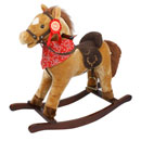 Cowboy Rocking Horse (Hong Kong)