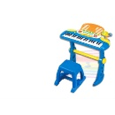 Kids Fun Electronic Keyboard Set (Hong Kong)