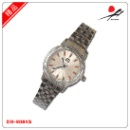 Fashion Alloy Quartz Watch (China)