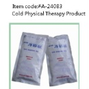 Cold Physical Therapy Product (Hong Kong)