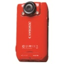 Car Camcorder (Hong Kong)