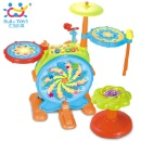Toy Drum Set (China)