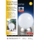 Solar Power Table Top Lamp (Taiwan)
